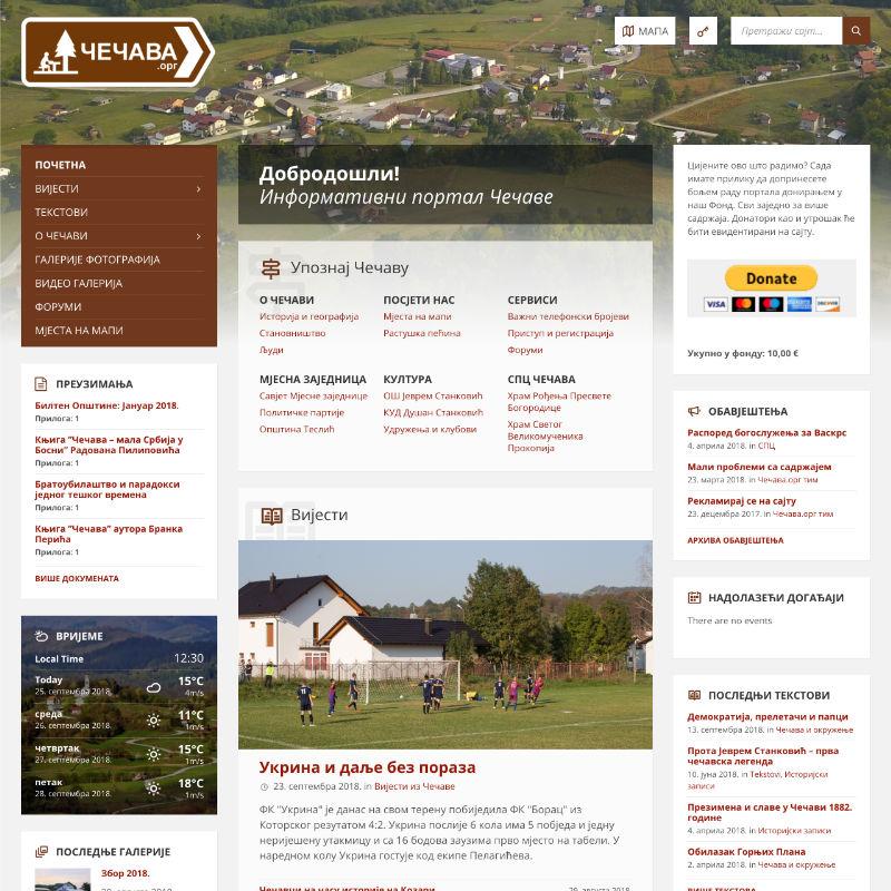 cecava.org